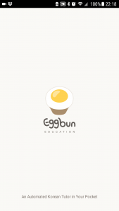 Eggbun Start Screen