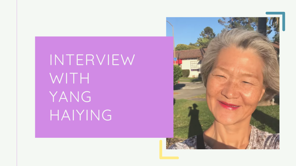 Interview with Haiying Yang